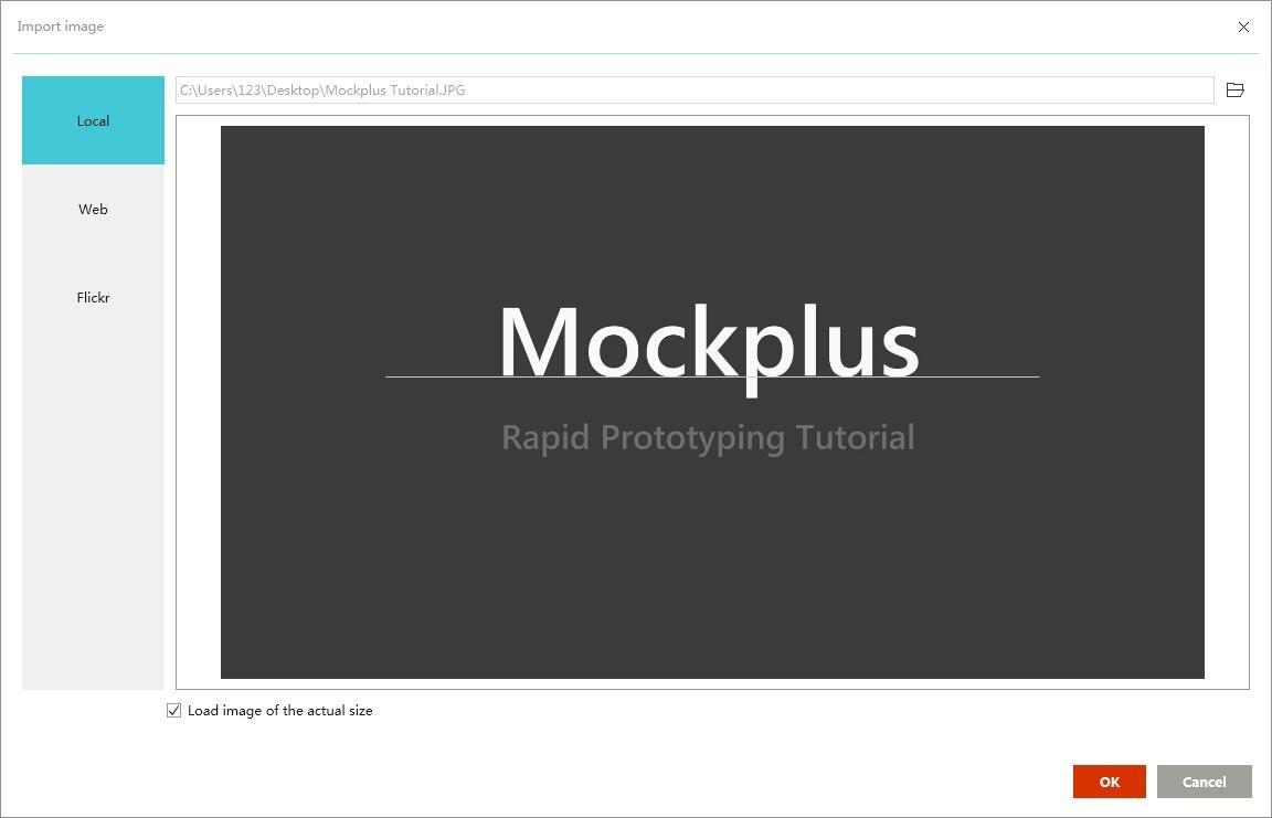 image-mockplus