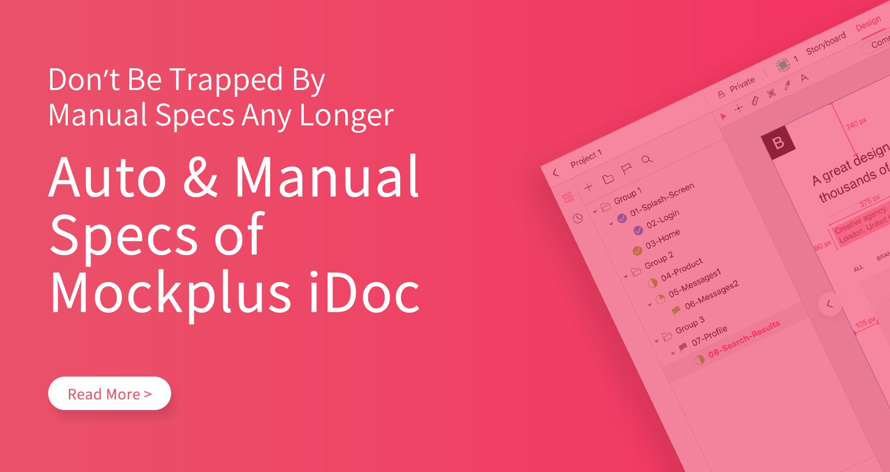 Auto & Manual Specs: Handoff Designs With No More Fuss in Mockplus iDoc