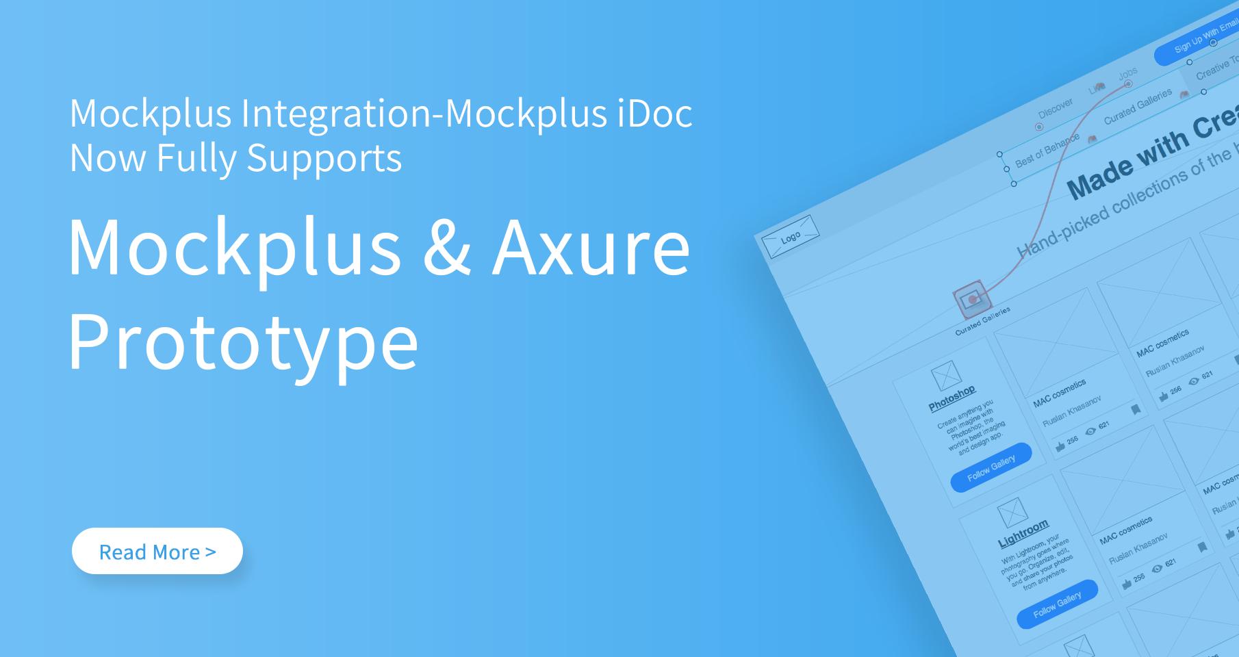 Mockplus Integration - Mockplus iDoc Now Fully Supports Mockplus & Axure Prototypes