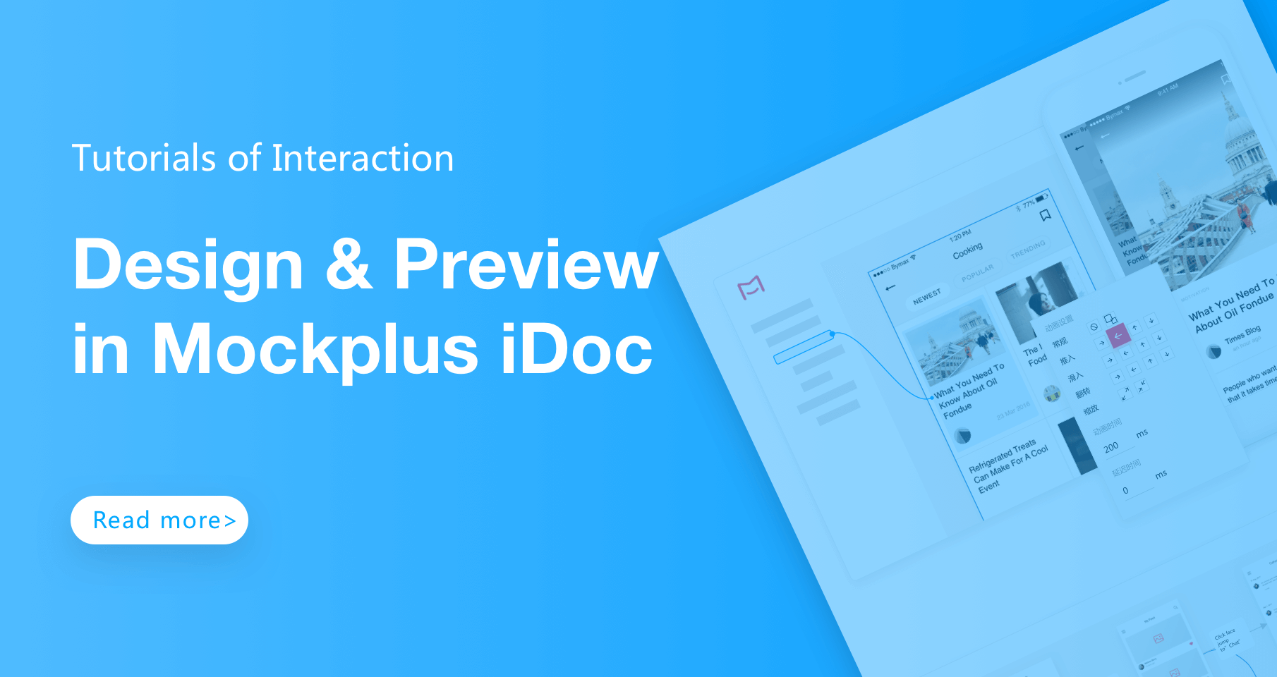 Tutorials of Interaction Design & Preview in Mockplus iDoc
