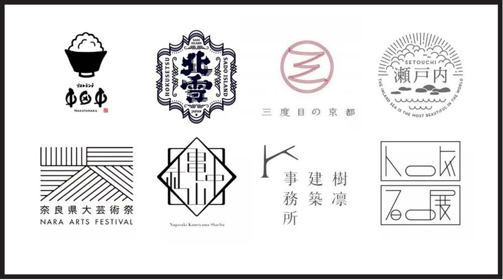 Japanese style logo
