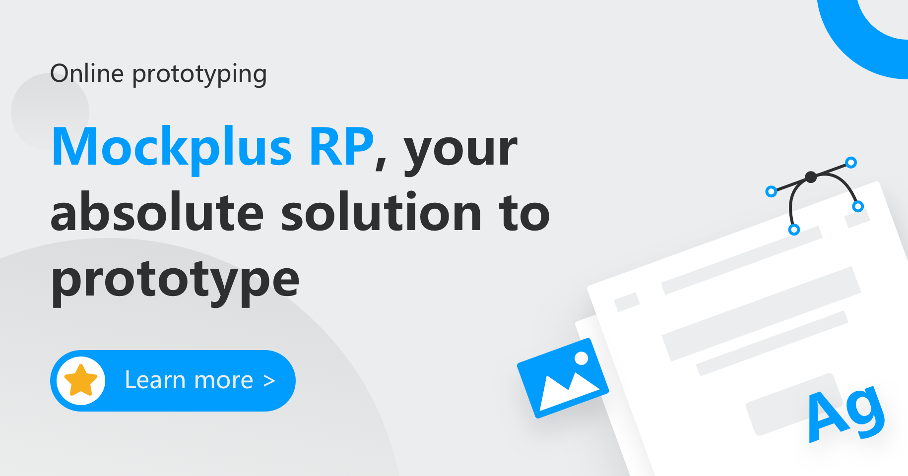 MockplusRP, your absolute solution to prototype