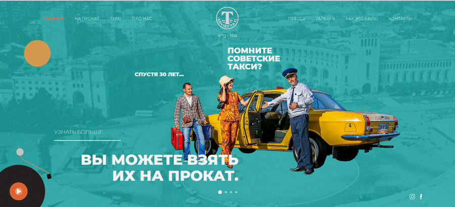 The Soviet Taxi