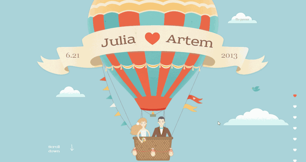 Arttem And Julia Are Getting Married
