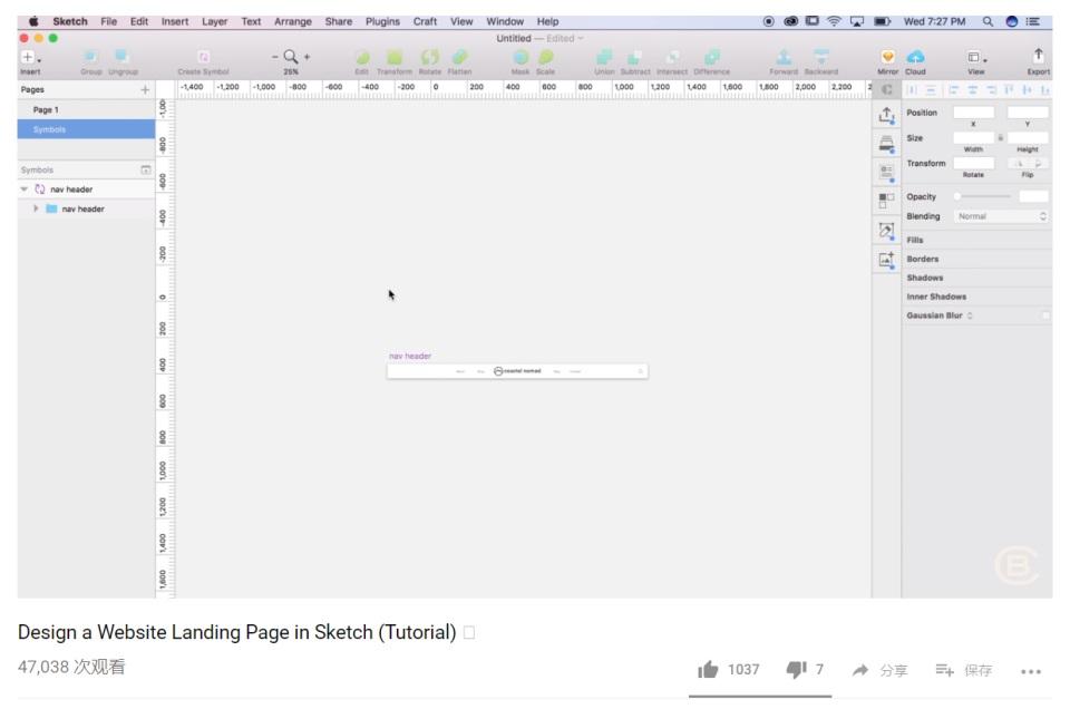 sketch-tutorials-Cody-Brown-image