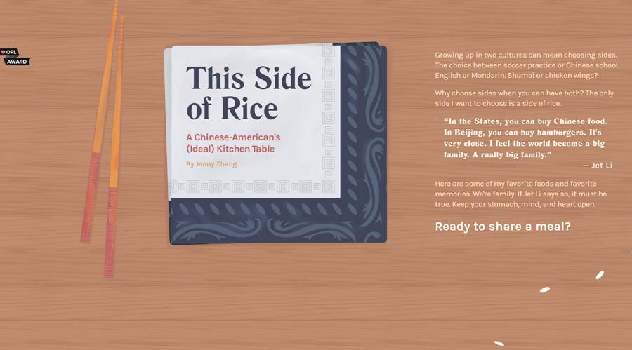 The-side-of-rice-image.png
