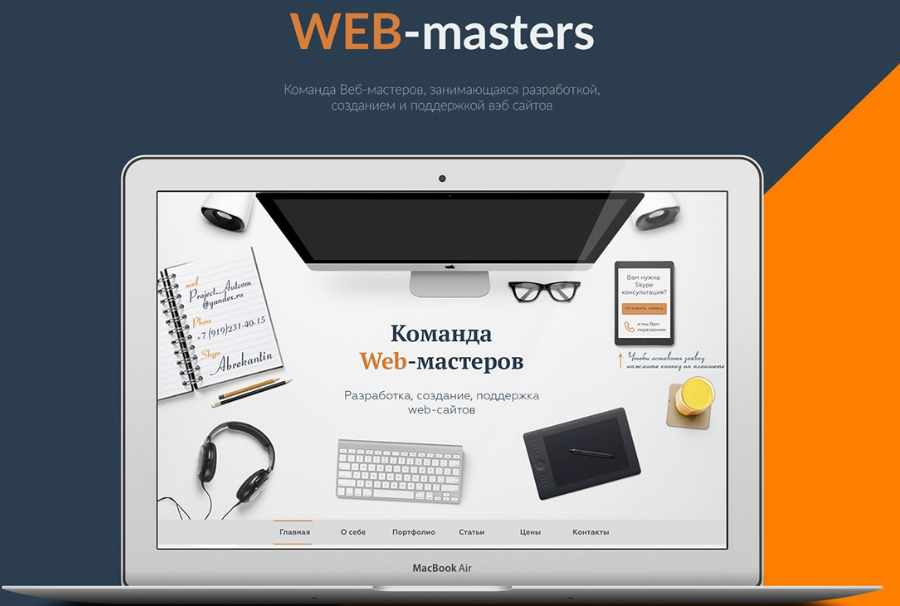 Web - masters corporated site Free PSD template UI KIT