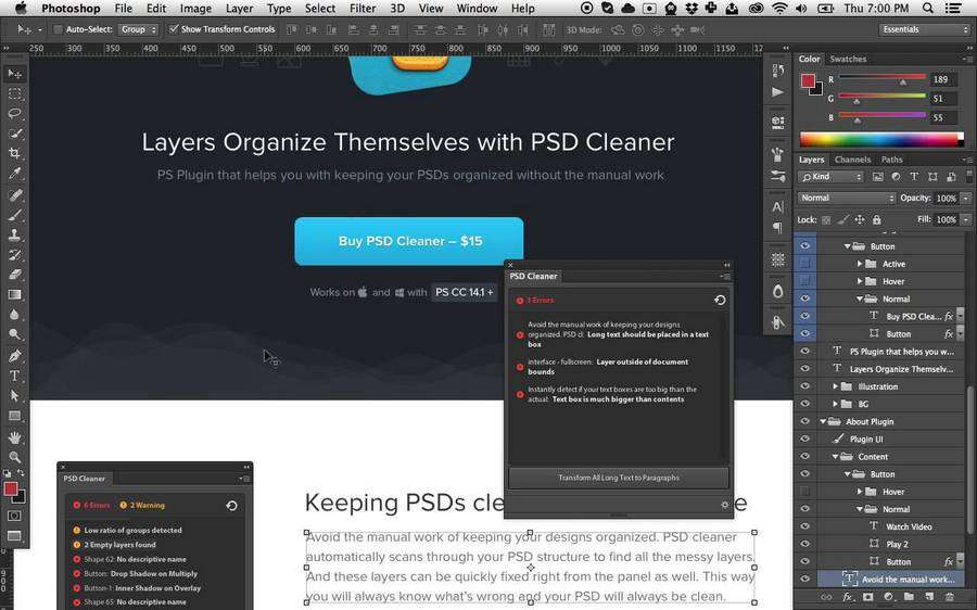 ps-plugin-PSD-Cleaner-image
