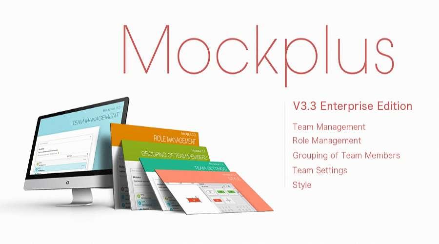 Mockplus Enterprise image