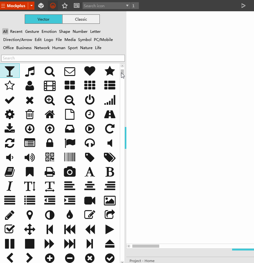 Mockplus Offers over 3000 Vector Icons for Your Design