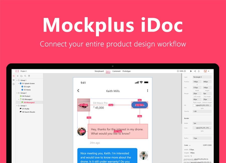 Mockplus Cloud