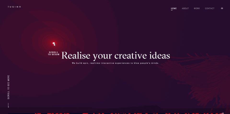 Website design inspiration – Lusion