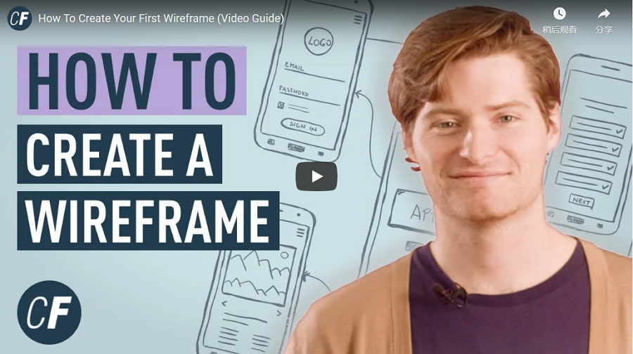 How to Create Your First Wireframe