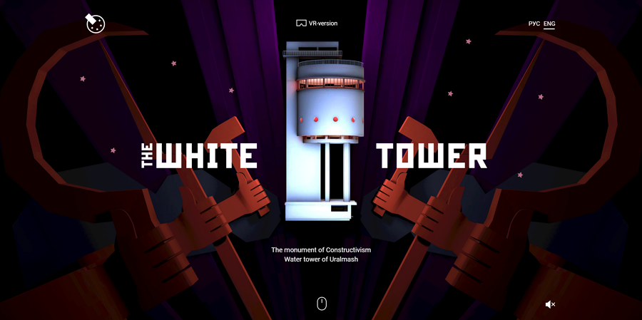 WebVR Site for the White Tower
